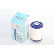 AquaSpirit zuhanyszűrő betét
